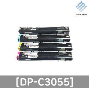 제록스 DP- C3055 재생토너 CT200805 검정(색상옵션)
