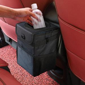 디엠텍 차량용 방수 쓰레기통 / 휴지통 다용도 - 대형
