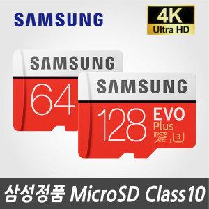 삼성 갤럭시A31 (SM-A315N) 전용 64G 128G 메모리카드