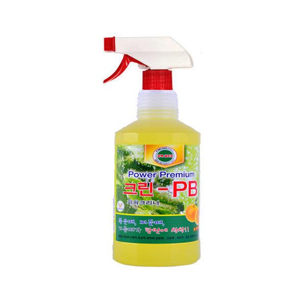 무료배송 피비원 골드PB-1 2개세트/찌든때제거/세정제