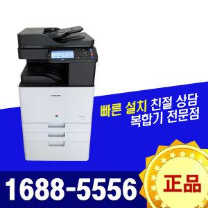 (GO1)sl-X3220NR/A3컬러복합기/22매/빠른설치/판매1위