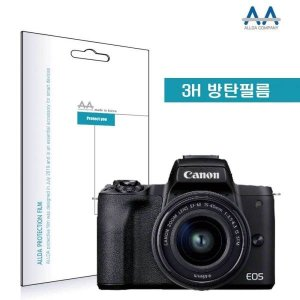 캐논카메라필름 캐논 EOS M50 Mark2 호환용 방탄필름