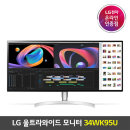 LG 34WK95U WUHD 와이드 HDR 모니터 서울/경기 퀵지원