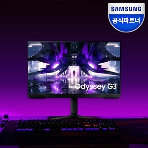 [삼성전자] 오디세이 G3 S27AG300 144Hz 27인치 게이밍 모니터
