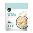 발효 유산균 유기농 코코넛칩 건강간식 바삭 40g