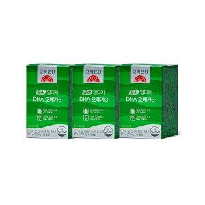 퓨어 알티지DHA 오메가-3 60캡슐 3박스(식물성캡슐)