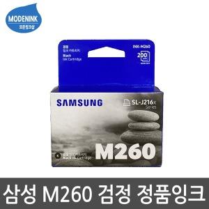 삼성정품 INK-M260 검정잉크 SL-J2160W SL-J2165W