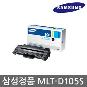 SR)삼성정품토너 MLT-D105S 1.5K/ML-1910K/SCX-4600