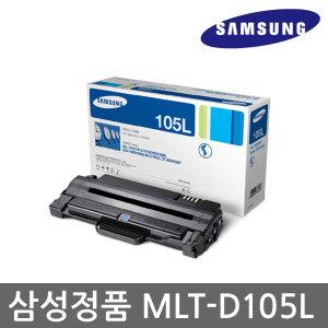SR)삼성정품토너 MLT-D105L 2.5K/ML-1910K/ML-1915K