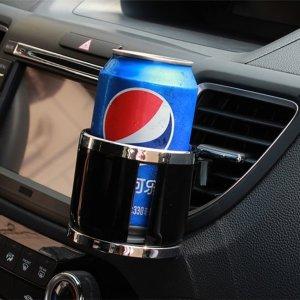 맥스 차량용 송풍구 컵홀더 홀더 컵수납함 차량용컵홀