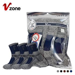 폴턴 V존 남성 안전 양말 PVC 3족 세트