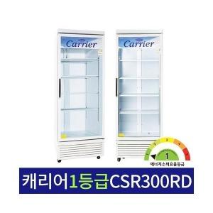 주류 음료수 냉장고 업소용 530L / FT-570R SC