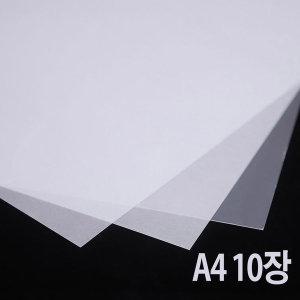 슈링클 매직 페이퍼 A4사이즈 0.3mm 10장