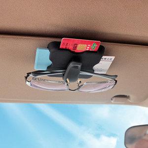 차량용 카드수납 선글라스 안경 꽂이 클립걸이 거치대