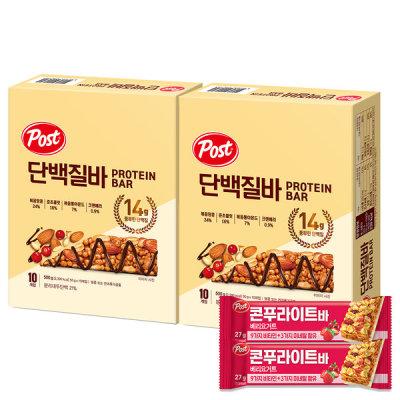 [포스트] 포스트 단백질바 500g 2개 (증정)베리요거트바 2개