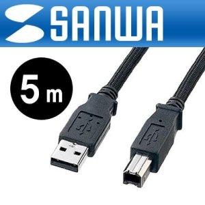 브이숍  산와  SANWA USB2.0 나일론 메쉬케이블  AM-B