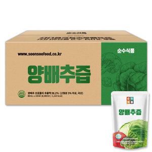 양배추즙 브로콜리 진액 사과농축액 100포 실속형