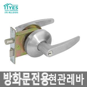 9000L하우젠 실버/현관문손잡이/방화문/철문용/도어락