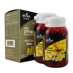 뉴질랜드 감마리놀렌산  달맞이꽃종자유 90캡슐 2병