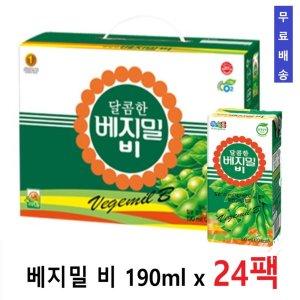 달콤한 베지밀 비190mlx24팩/아침간식/ 무료배송+할인