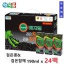 검은콩과검은참깨두유190mlx24팩 아침/ 무료배송+할인