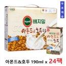아몬드호두 두유190mlx24팩/아침간식/ 무료배송+할인