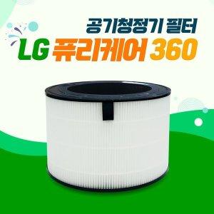 엘지 공기청정기 필터 퓨리케어360 AS300DNFA 필터 국내생산