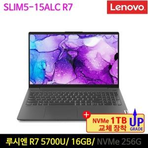 T) Lenovo SLIM5-15ALC R7 16G - NVMe 1TB 교체 장착
