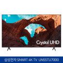 삼성 138cm 스마트TV 4K UHD UN55TU7000 무료배송설치