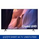 삼성 165cm 스마트TV 4K UHD UN65TU7000 무료배송설치