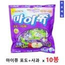 대용량 과자세트/마이쮸 10봉입 포도+사과/학교 간식