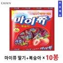 대용량과자세트/마이쮸 10봉입 딸기+복숭아/학교 간식