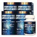 관절 MSM 1500 글루코사민 비타민D 4박스(총 240정)