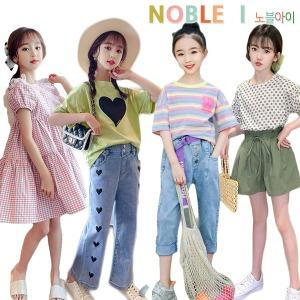 노블아이 / 여름신상 아동복 주니어 여아 초등학생 옷