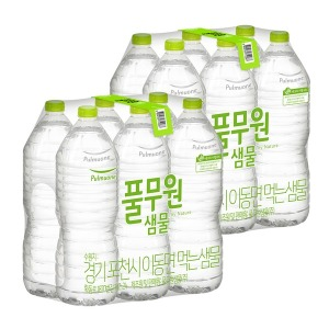 풀무원생수 2L x 12병 공식판매점 먹는샘물 / 생수