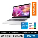 IT_L3-15ITL SSD 1TB교체 블리자드화이트/재고보유