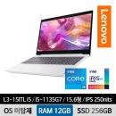 IT_L3-15ITL RAM 12GB 블리자드화이트/재고보유