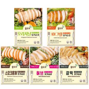 풀토래 뉴혼합 닭가슴살 10팩 /무료배송