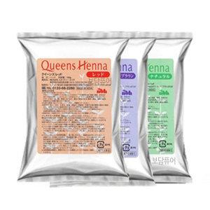 퀸즈헤나 염색약 브라운 (2개이상+호호바오일샘플)