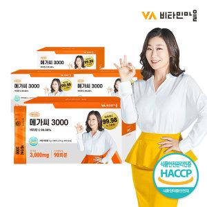비타민마을 메가씨 3000 비타민C 분말 스틱 4박스360포