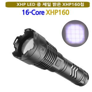 LED XHP160 줌 서치라이트 라이트 손전등 16800루멘