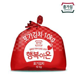 행복이온 포기김치10kg / 새로담궈서~