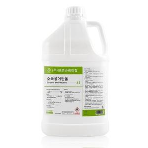 크로바 소독용에탄올 83% 소독용알콜 의약외품 4L