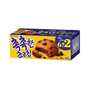 (이마트24) 오리온)촉촉한초코칩2400