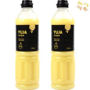 유자원액(냉동) 2병x900ml/무농약유자/유자즙/유자액