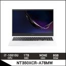 삼성전자 삼성 NT350XCR-A78MW SSD1TB교체/Ju