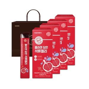 하루활력 콜라겐 담은 석류젤리 14포x4박스 +쇼핑백 - 상품 이미지