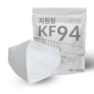 지원정 새부리형 KF94 대형 마스크 100매 비말차단