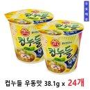 컵누들 우동맛 38.1g X 24개 회사간식 /무료배송+할인