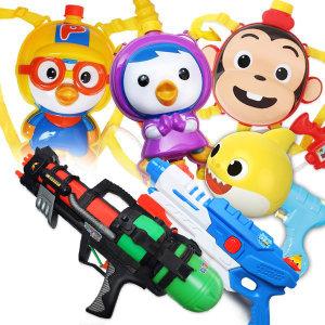 인기 물총/캐릭터물총/중형.대형물총모음+100%사은품